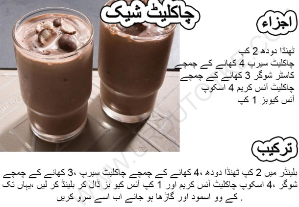 how to make a chocolate smoothie