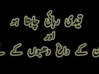 islami wazaif in urdu