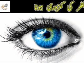 natural remedies for eyesight improvement