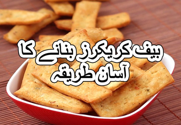 homemade crackers for cheese