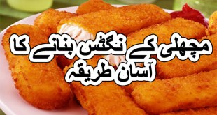 fish nuggets pakistani recipe
