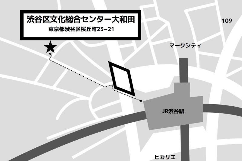 地図 - 渋谷区文化総合センター大和田