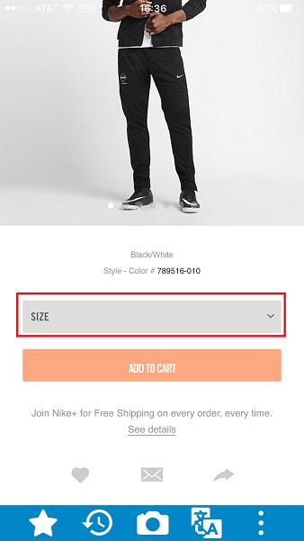 nike.comから個人輸入11