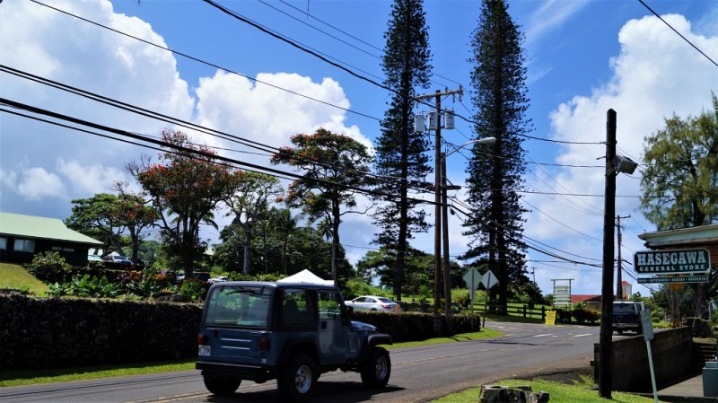 Fahrt nach Hana auf Maui