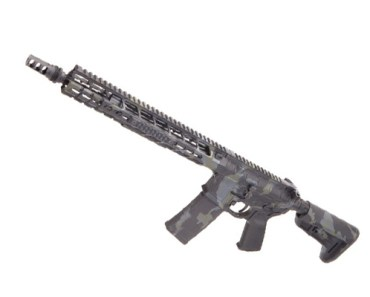 Rebel Arms RBR-15, a great Modern Sporting Rifle