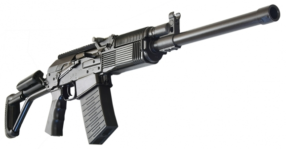 New Molot Vepr 12 for sale, AK-47 shotgun