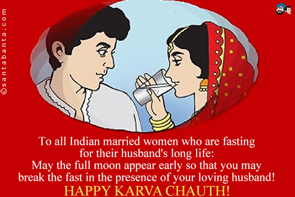Karva Chauth Images 2016 for Husband