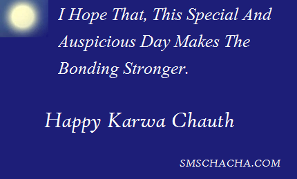 Karva Chauth Messages