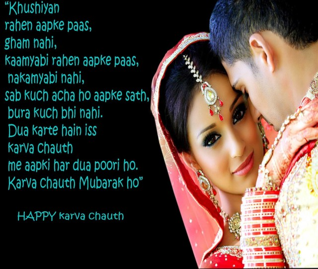 Quotes for Karva Chauth