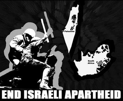 israeli-apartheid