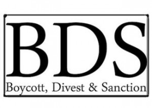 Image-BDS-Symbol1