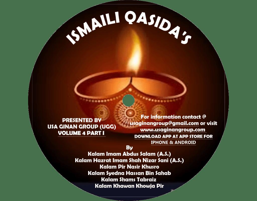 Listen – USA Ginan Group (UGG)