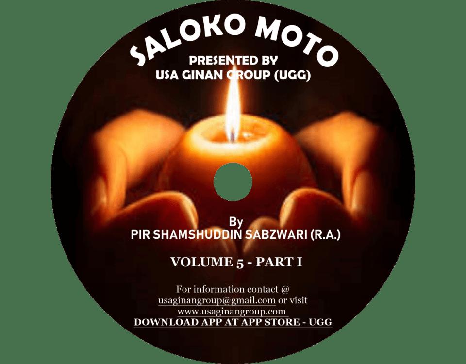 Saloko Moto
