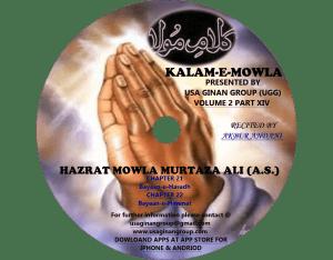 Kalam-e-Mowla Part No XIV - Chapter 21 & 22