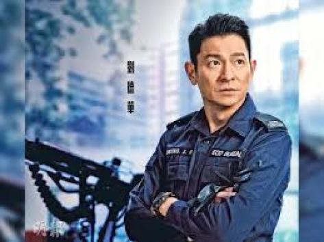 Andy Lau Height