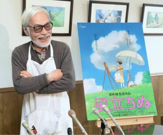 Hayao Miyazaki Net Worth 2019