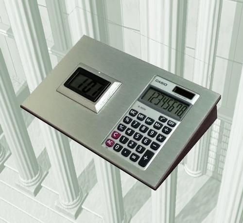 Digital Bank Lobby Calendar