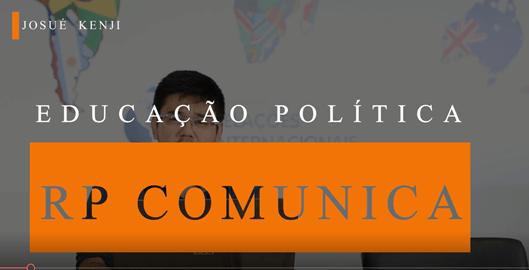 RP Comunica lança série de vídeos sobre Educação Política em plataformas digitais