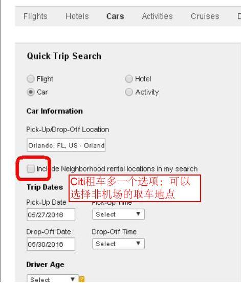 Citi rental car - 2 - use