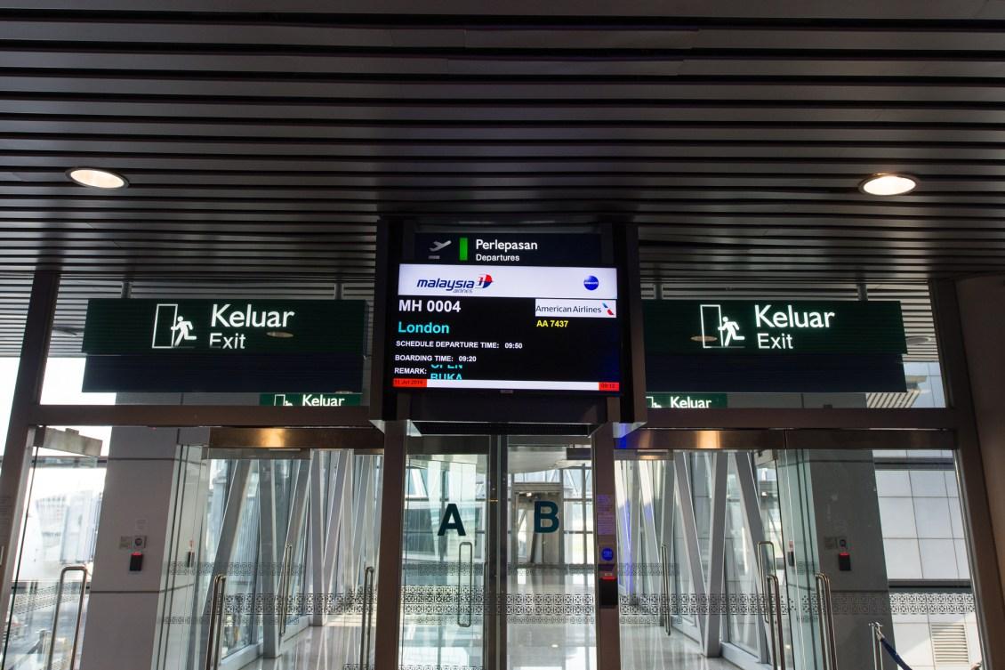 MH004 Boarding Gate