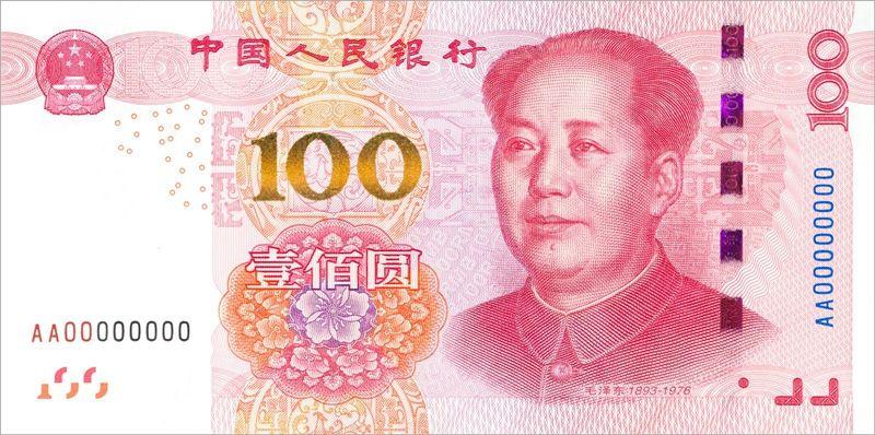RMB 100