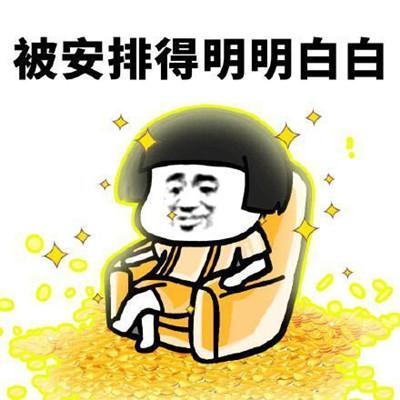 http://img.ixiumei.com/uploadfile/2018/0628/20180628093023228.jpg