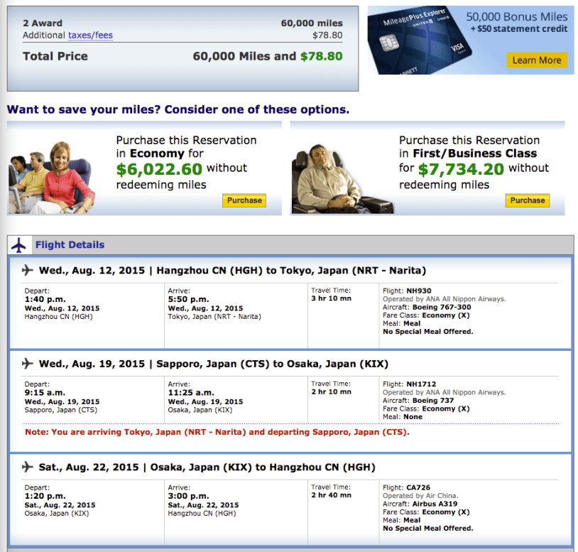 Screenshot 2015-06-29 14.12.51