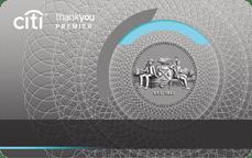 Citi ThankYou Premier 信用卡【11/24更新:50k开卡奖励链接】