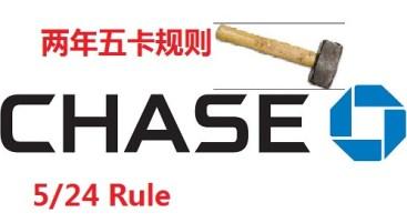 JPMorgan-Chase-Bank