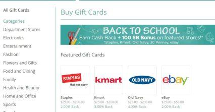 Swagbucks 赚钱指南——小钱大玩【10/19更新:注册送http://www.uscreditcards101.com/wp-content/uploads/2016/06/2016072417573956+】