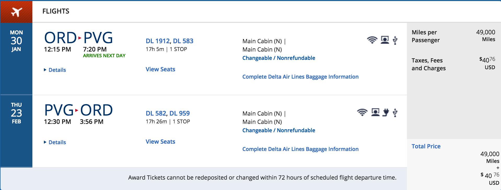 达美里程简介 (4) – 国际线兑换促销汇总【12/14更新:美欧航线今明两天闪促,商务舱98K往返】