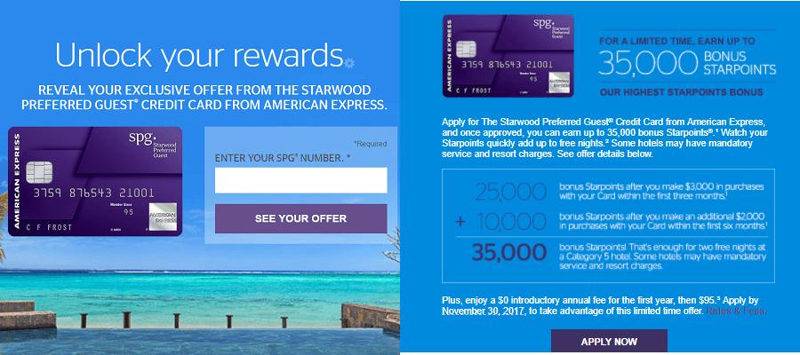 AMEX Starwood Preferred Guest 信用卡【10/13更新:35k target offer链接】