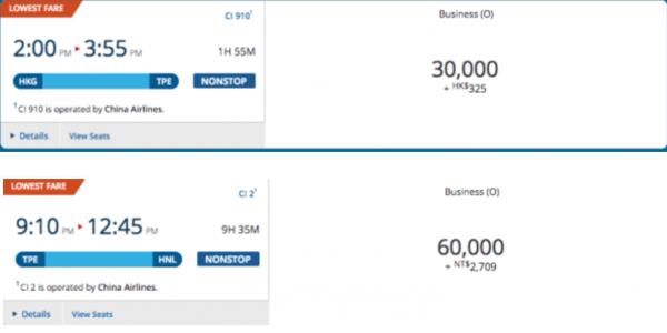 【读者实战】如何用达美里程出中美华航A350商务舱