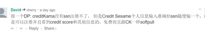 Credit Sesame 介绍【4/16更新:无SSN也能查看信用报告和分数】