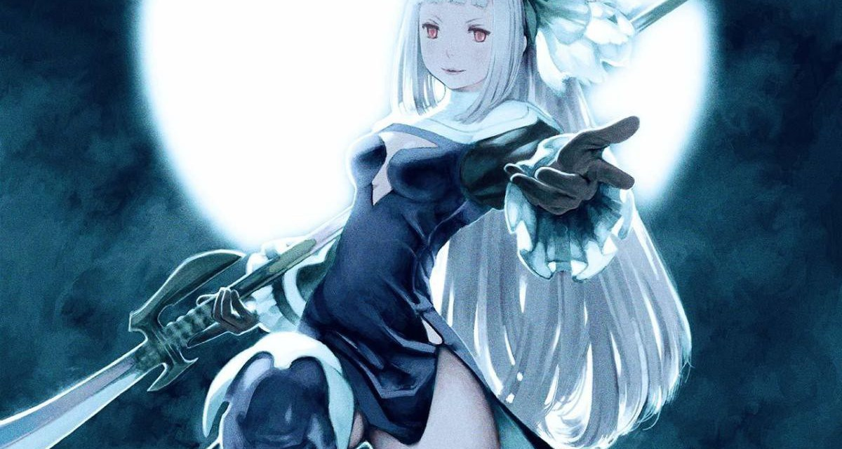 Bravely Second confirmed for NA release