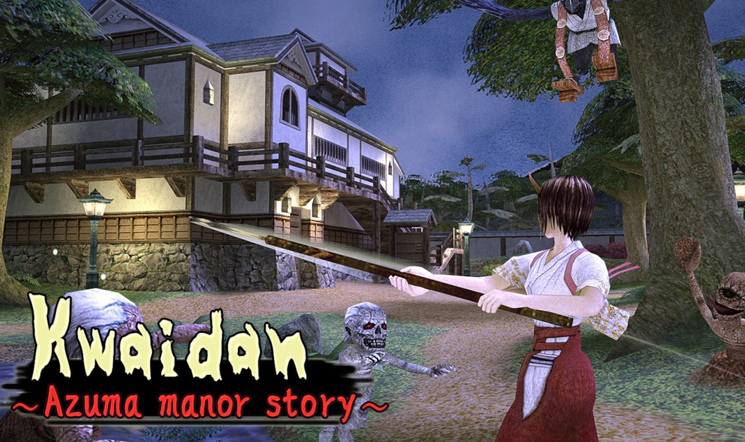 Kwaidan: Azuma Manor Story | REVIEW