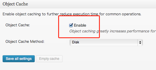 W3 Total Cacheのオブジェクトキャッシュを有効にする