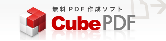 Cube PDF