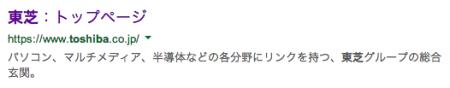 Toshibaの検索結果