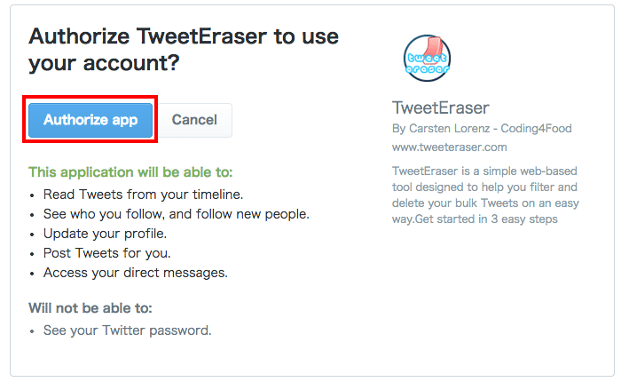 Authorize tweeteraser
