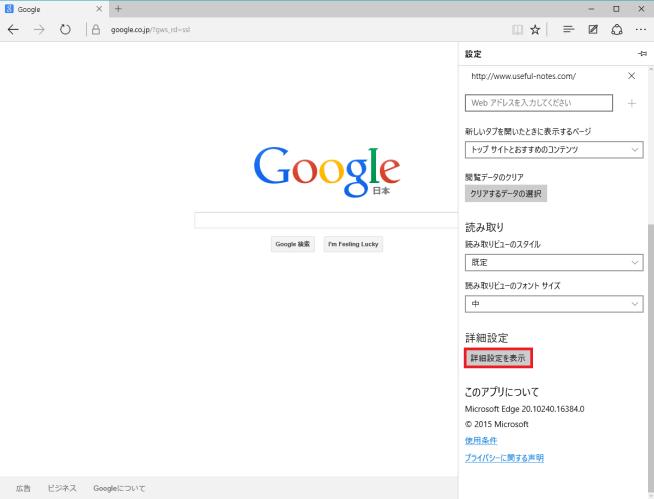 googleedge2