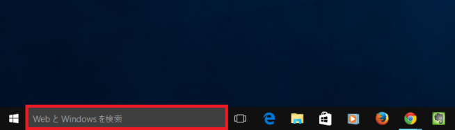 Windows10のタスクバー