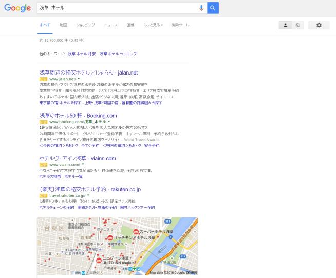 ホテル検索後の画面