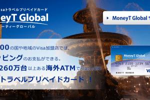 MoneyT Global