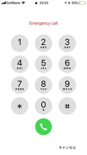 番号を入れる