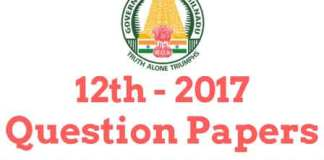 12th-2017-Question-Papers