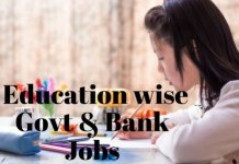 Education-wise-Govt-Bank-Jobs