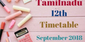Tamilnadu-12th-Timetable-September-2018