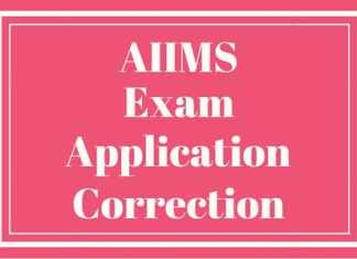 AIIMS Exam Application Correction