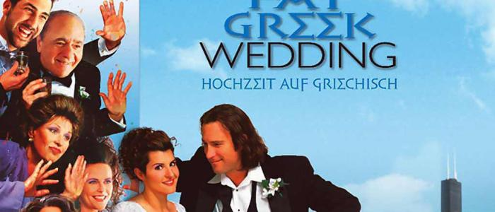 "20 things you didn't know about ""My Big Fat Greek Wedding""! (List)"